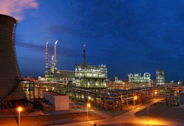 อุตสาหกรรมพลังงานและเคมี